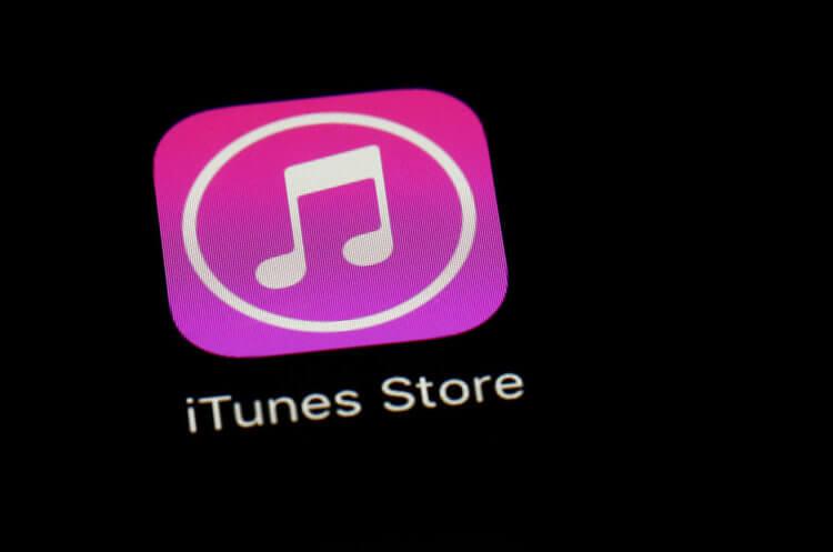 Король умер, да здравствует король! Как iTunes начинает убивать кинотеатры