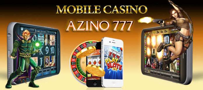 мобильная версия Азино 777
