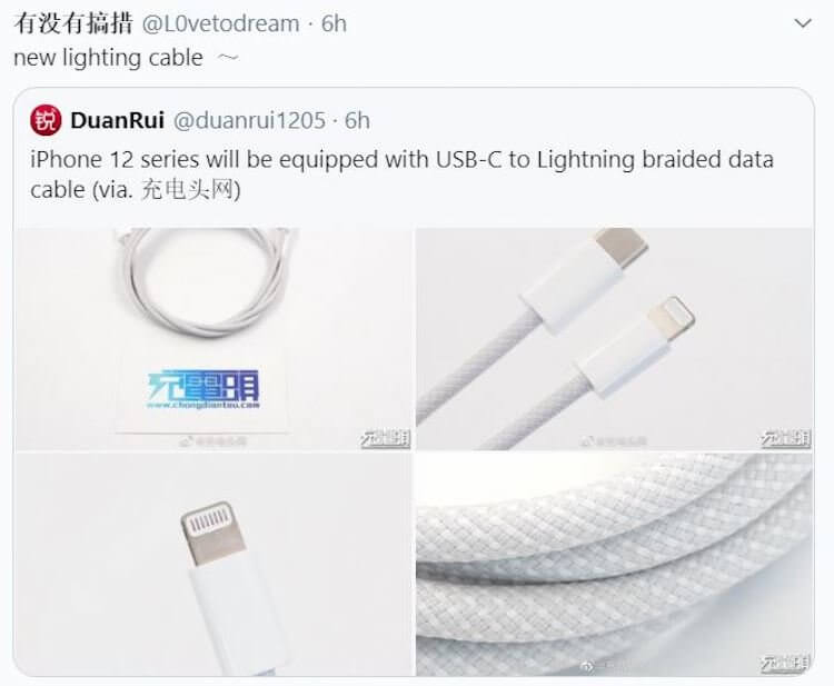 Apple может положить «неубиваемый» кабель Lightning в комплект с iPhone 12