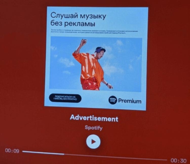 Spotify может запуститься в России 15 июля: сколько будет стоить подписка?