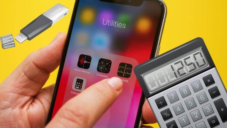 Полезные утилиты на iPhone и ужасная игра — скачайте сегодня в App Store