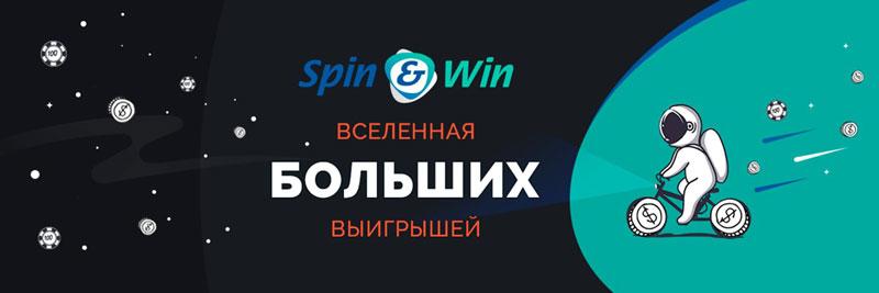 казино Spinwin