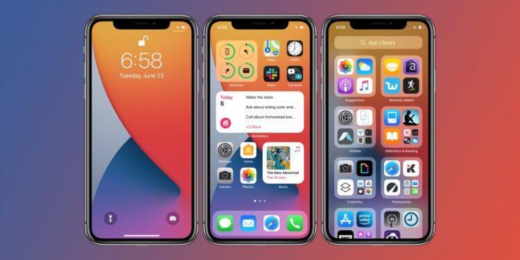 Вам не нужно устанавливать iOS 14 beta на свой iPhone