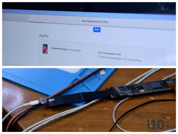Посмотрите, как можно увеличить память на iPad