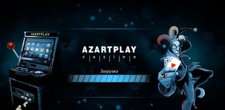 Онлайн казино AzartPlay 777