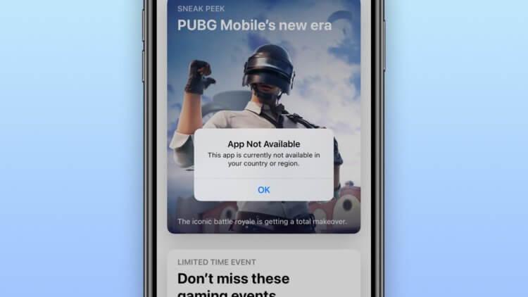 Почему Epic Games решила бороться с Apple и при чем тут PUBG