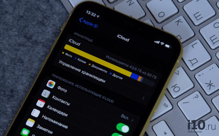 Как получить бесплатно 50 ГБ в iCloud на 4 месяца