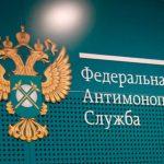 В России признали App Store монополией. Ждём сторонние магазины приложений