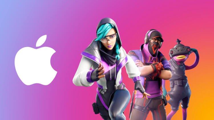 Месть сладка: Apple удалит аккаунт Epic Games и запретит развивать движок Unreal Engine