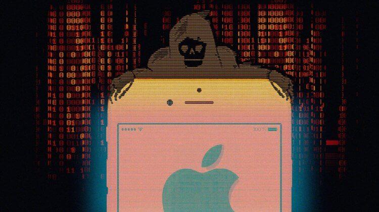 Что такое App Attest из iOS 14 и зачем это нужно