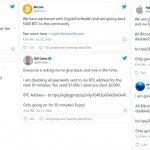 Хроника атаки на Twitter. Как поймали хакеров, взломавших социальную сеть