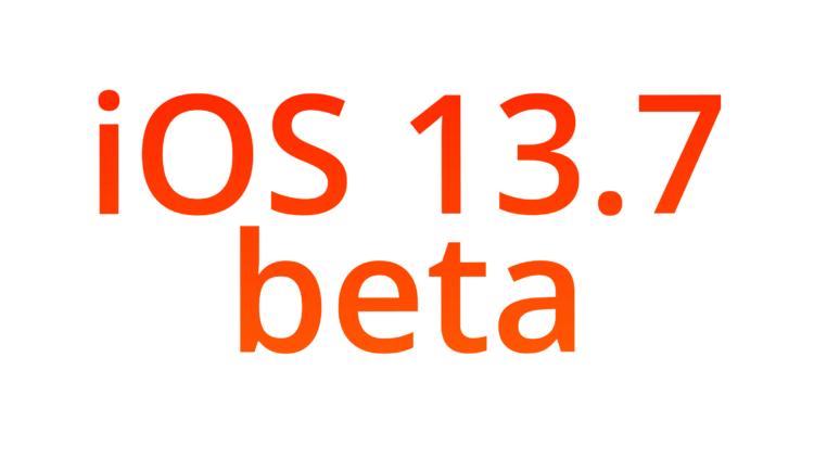 Apple выпустила бету iOS 13.7 для разработчиков. Что нового