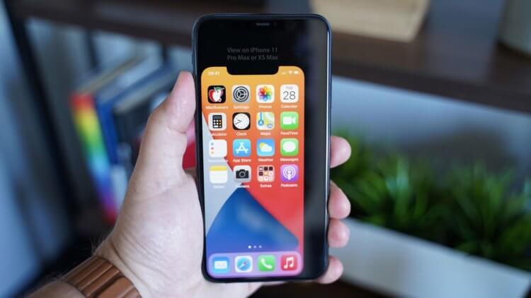 Проверьте, будет ли вам удобно пользоваться iPhone 12