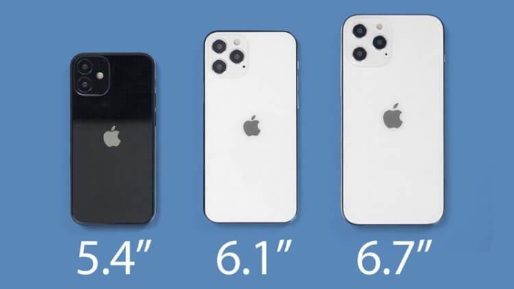 Продажи iPhone 12 начнутся не только позже, но и в два приема