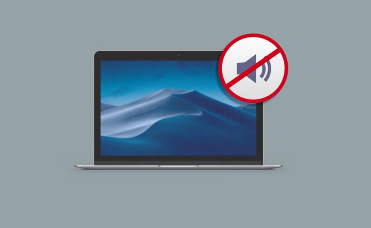 Почему нет звука в MacBook?