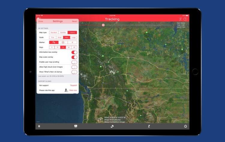 Узнать, где сейчас МКС и увидеть невидимое: необычные приложения для iOS