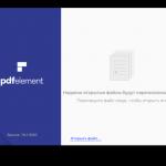 Как отредактировать PDF на Mac и распознать текст на изображении