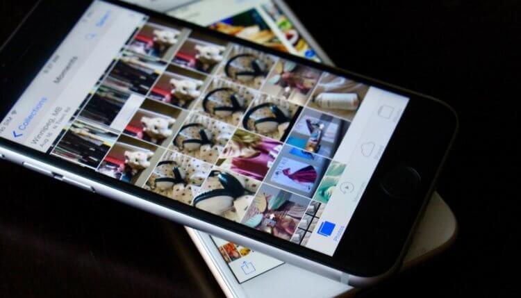 Как скрыть фото в айфоне на iOS 14. Новый надёжный способ