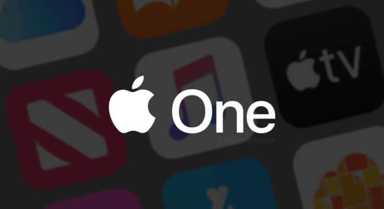 Apple случайно засветила пакетную подписку Apple One