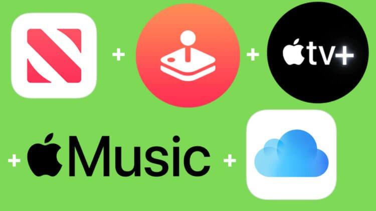 Apple зарегистрировала адреса для Apple One — подписка может выйти уже завтра