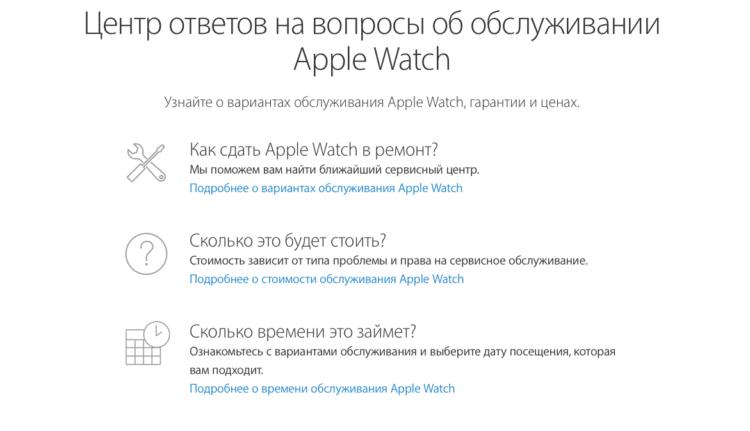Apple Watch 3 перезагружаются без причины на watchOS 7. Что делать