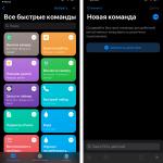 Что происходит? Все меняют иконки приложений в iOS 14, и вы тоже можете