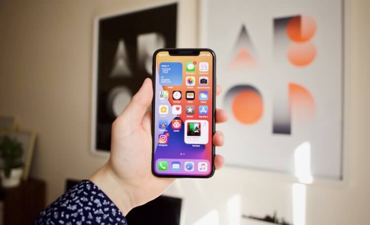 iOS 14 вышла официально. Что нового и как установить