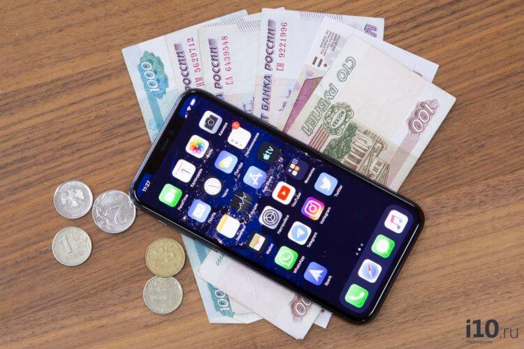 Apple может изменить App Store, но сколько это будет ей стоить?