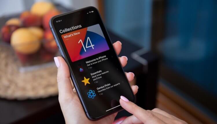 Разработчик Fortnite рассказал, чем может быть опасно обновление до iOS 14