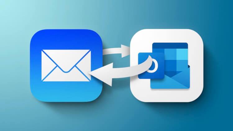 Как изменить почту по умолчанию в iOS 14