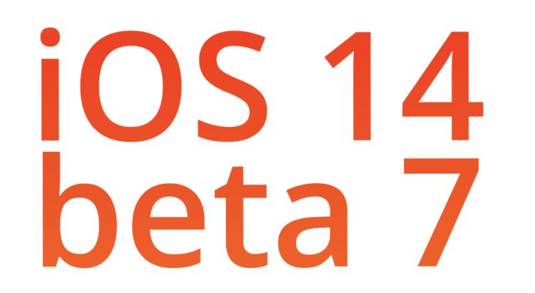Apple выпустила iOS 14 beta 7 с новыми обоями