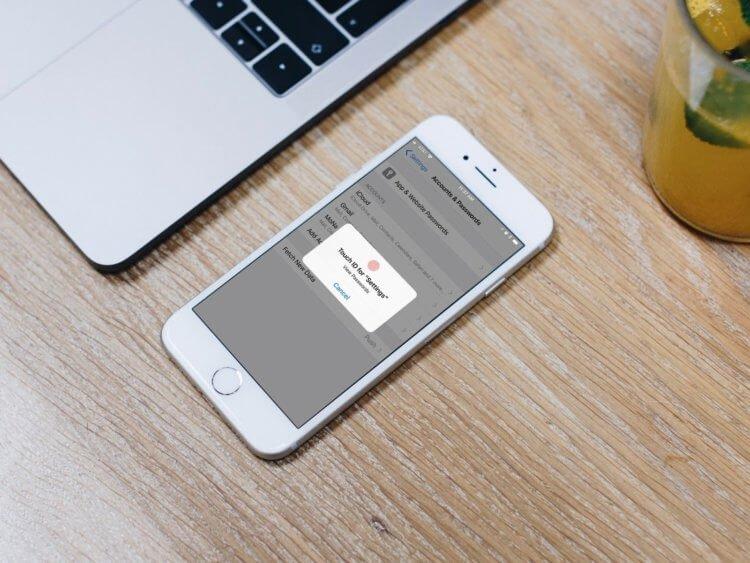 Apple могла бы превратить связку ключей iCloud в 1Password