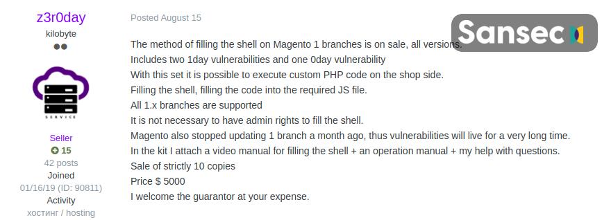Магазины на базе Magento подверглись самой масштабной атаке с 2015 года