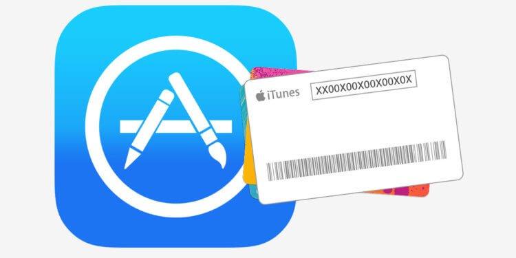 Apple добавит новые промокоды на подписки в App Store, чтобы сделать скидки