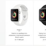 Стоит ли покупать Apple Watch Series 3 в 2020 году