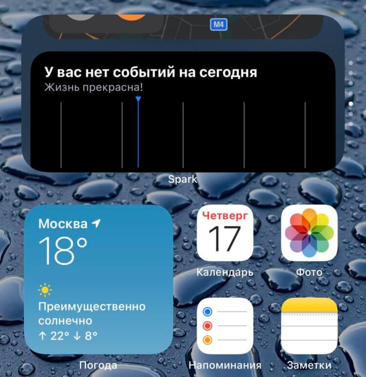 Как добавить виджет на главный экран в iOS 14