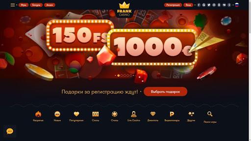 Почему клуб Франк- выбор играков Рунета уже несколько ле