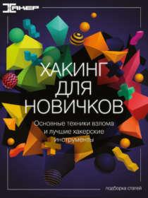 10-11 сентября в Москве пройдет «CISO Forum: музыка кибербезопасности»