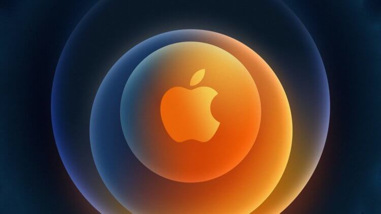 Apple приглашает на презентацию iPhone 12. Она пройдёт 13 октября