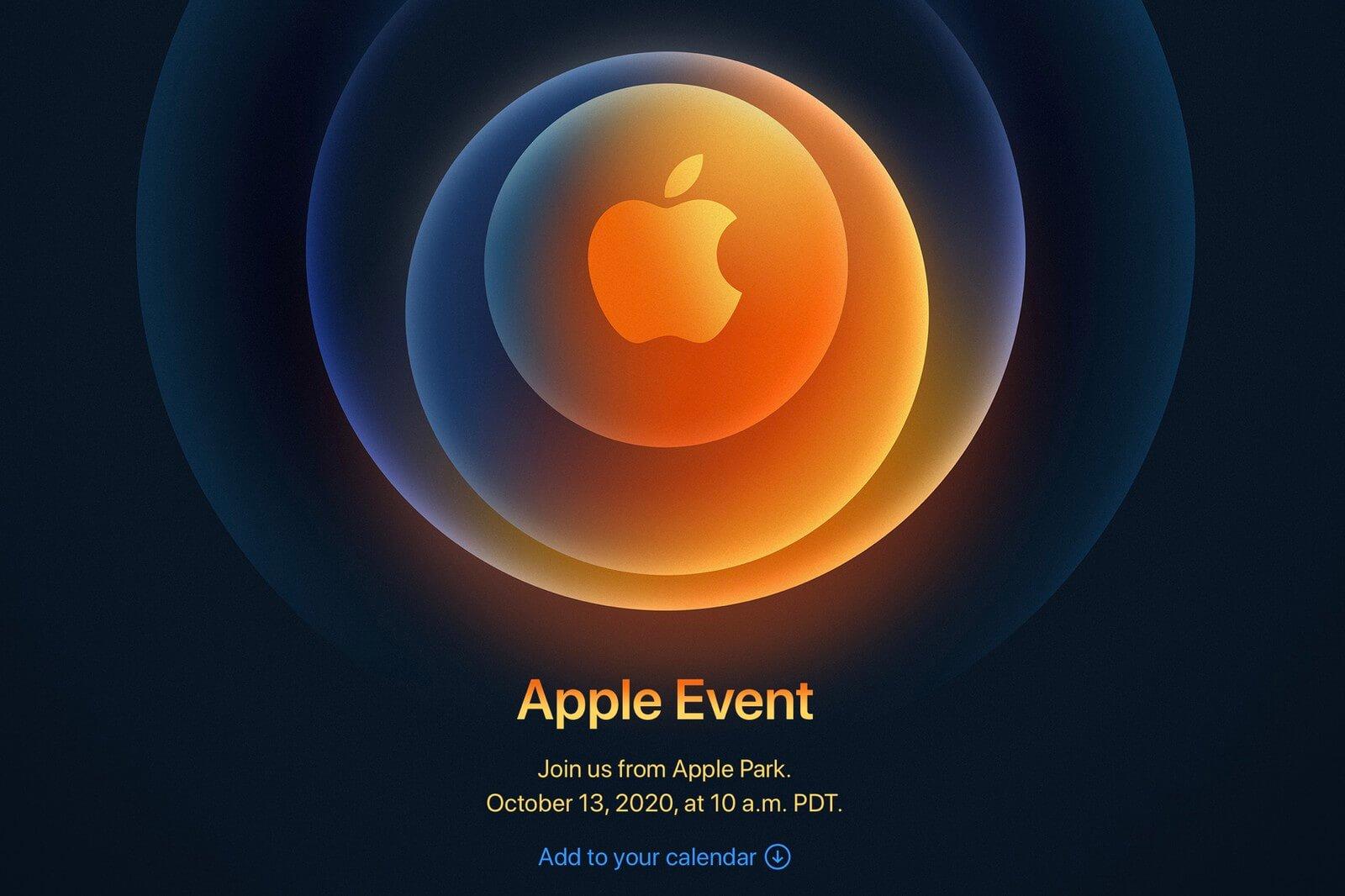 Где смотреть презентацию Apple, на которой покажут iPhone 12