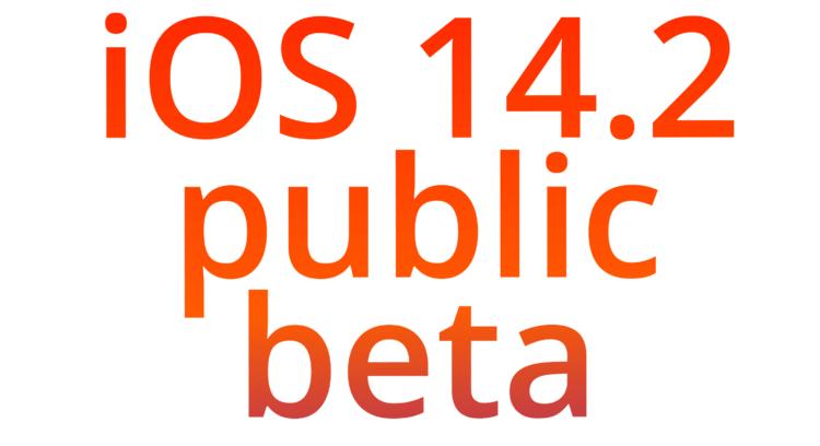 Apple выпустила iOS 14.2 beta 3 с поддержкой интеркома для всех