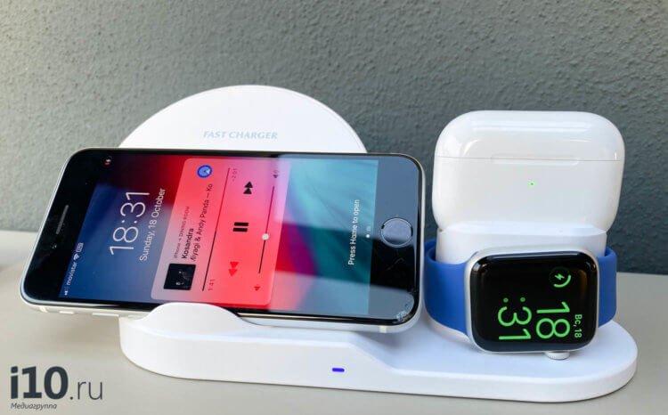Нашел крутую зарядку для iPhone, Apple Watch и AirPods. Это просто бомба