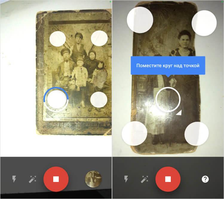 Как я улучшил и раскрасил старинные фото с помощью нейросетей на iOS