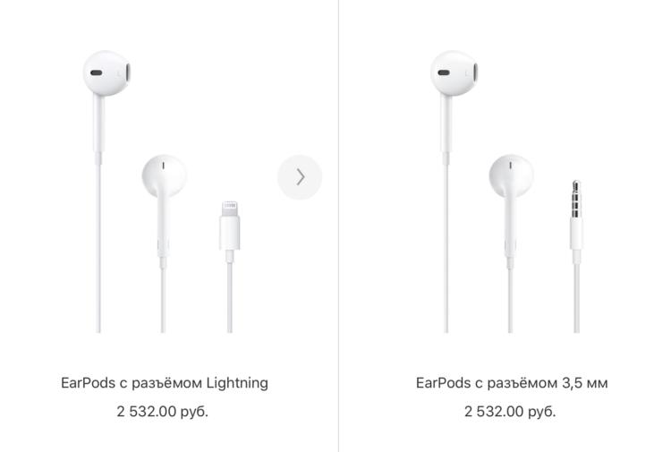 Apple снизила цены на зарядку и наушники, которых нет в комплекте с iPhone 12