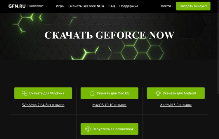 Можно ли запустить Fortnite на iOS в браузере, как пишут российские СМИ? Проверил лично