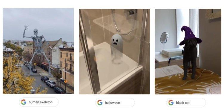 Как смотреть новых 3D-животных в Google на Хэллоуин