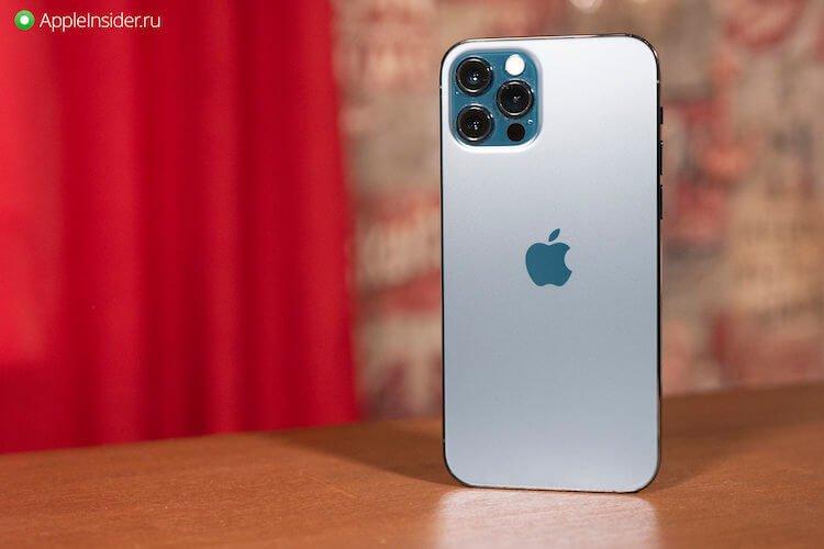 Почему я выбрал именно iPhone 12 Pro и не хочу другой