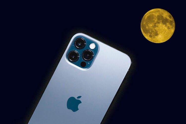 Как камера iPhone 12 Pro снимает в темноте