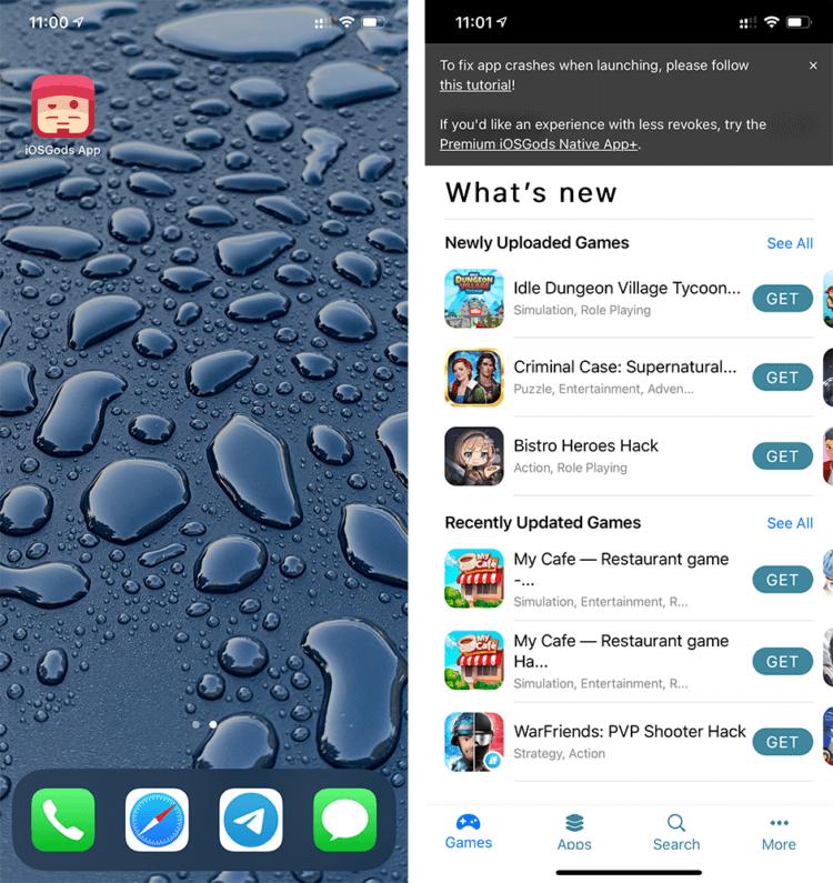 Почему перестали работать Zestia, iOSGods и другие магазины приложений