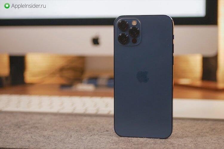 Два дня с iPhone 12 Pro. Так ли он хорош?